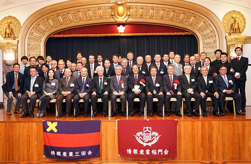 2020年 情報産業三田会・情報産業経営者稲門会 – 合同賀詞交歓会を開催