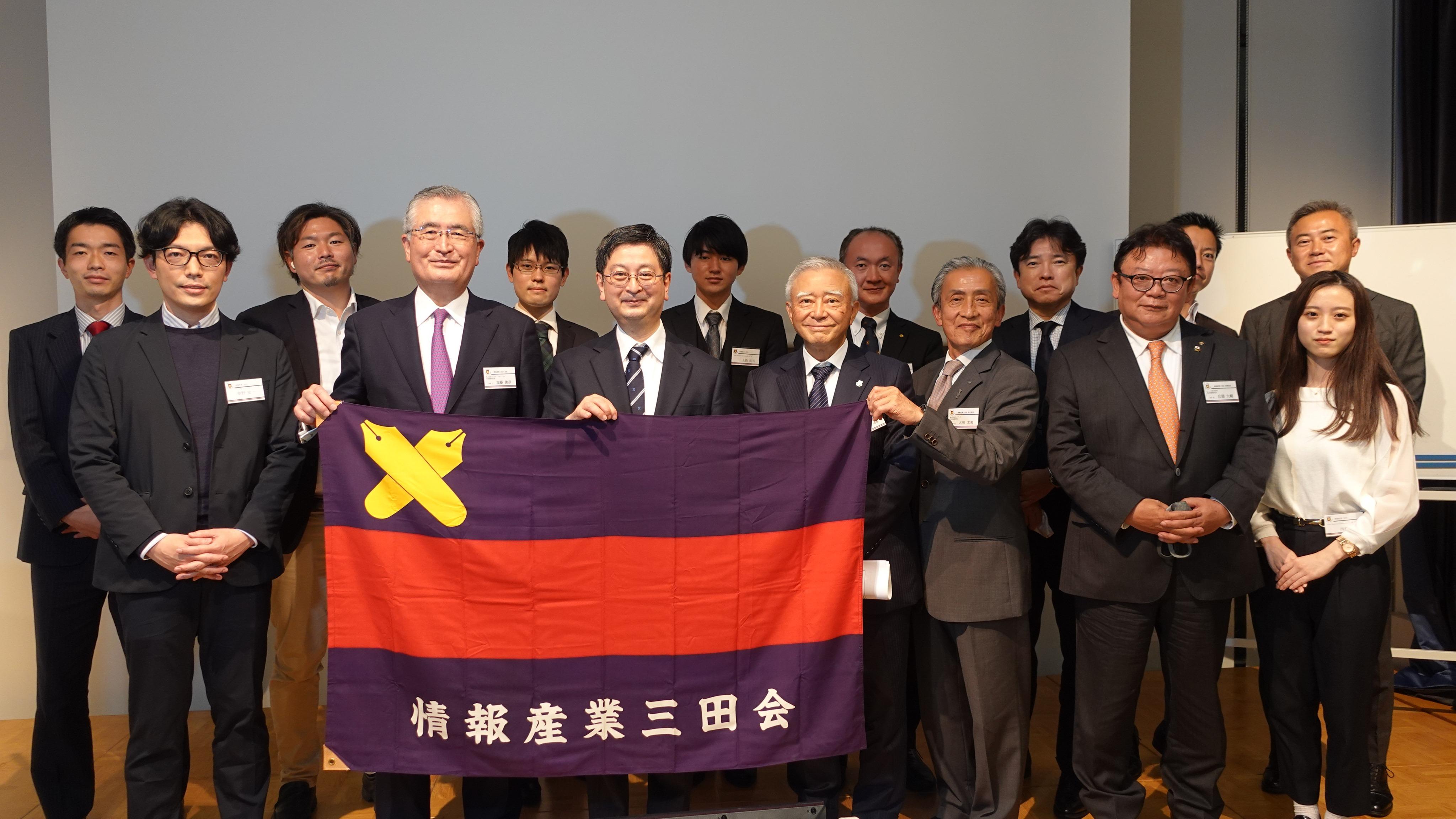 4月 総会・特別講演(オンライン同時開催)